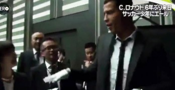 Cristiano Ronaldo Impersonation of Michael Jackson